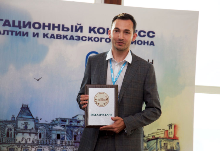 Лучший инвестиционный банк Беларуси