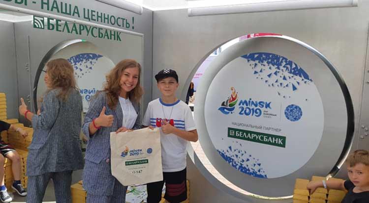 подарки от Беларусбанка