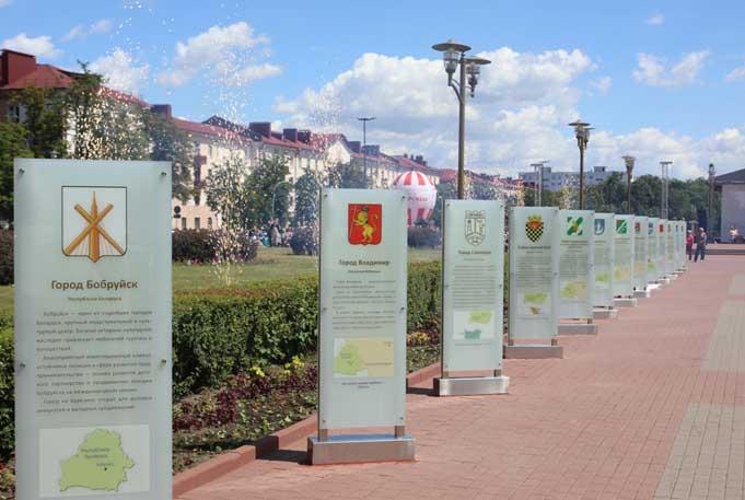 города-партнеры фестиваля