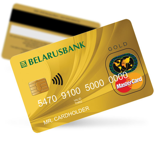 преимущества Mastercard Gold