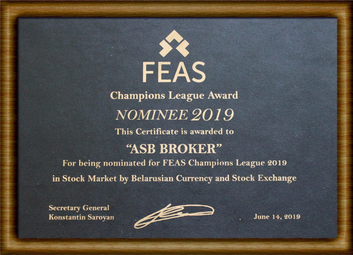 Champions League Award