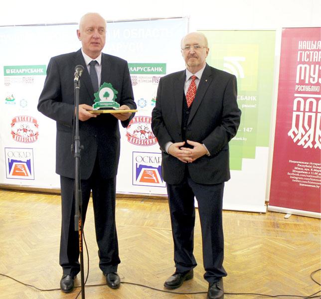лучший район для бизнеса в Минске