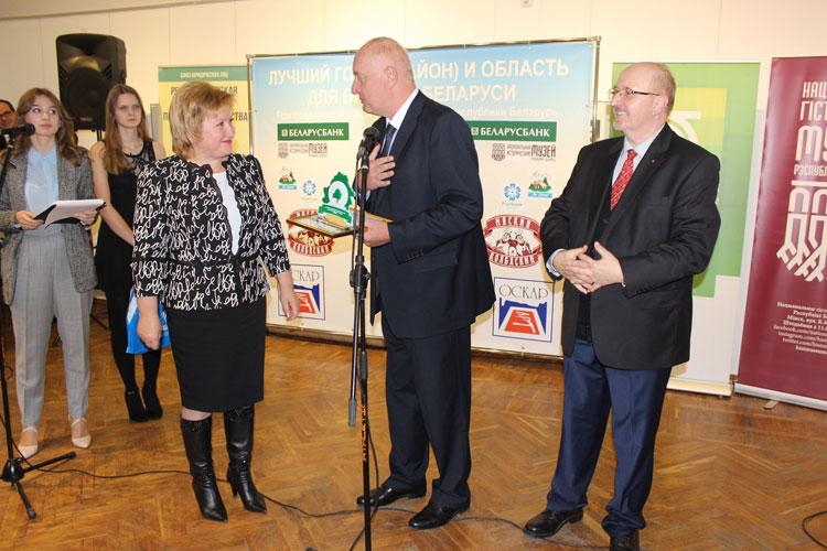 лучший областной центр для бизнеса в Беларуси
