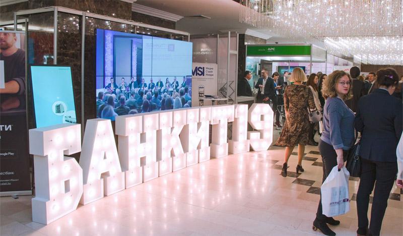 bankit-2019-2