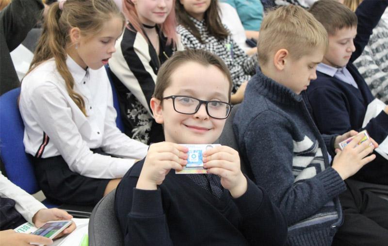 карточка ученика