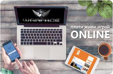 img-plati-online