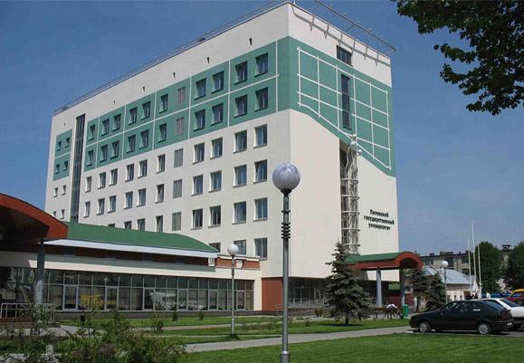 Полесский государственный университет, 75 лет