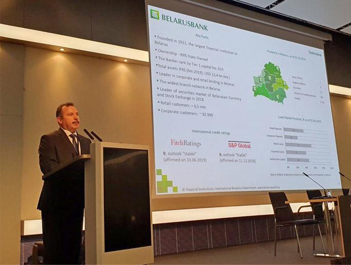 австрийско-белорусский бизнес-форум