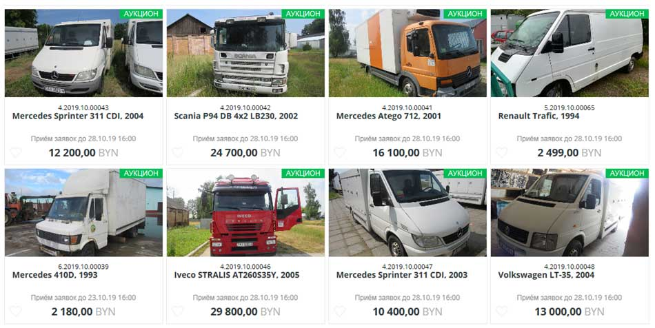 autosell-2