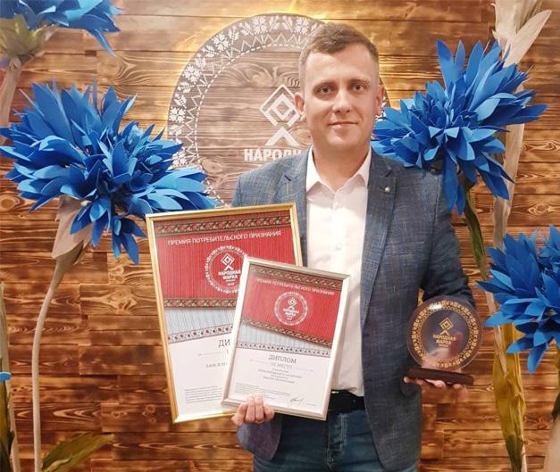 narodnaja-marka-2019-2