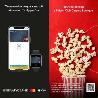 попкорн в кинотеатре