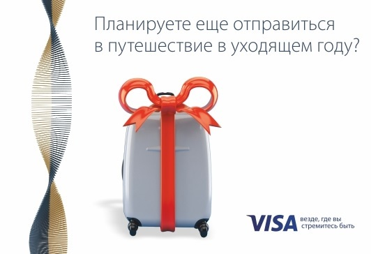 карточки visa platinum