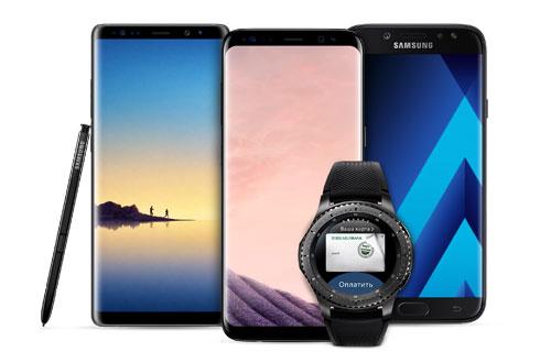 Поддержка Samsung Pay
