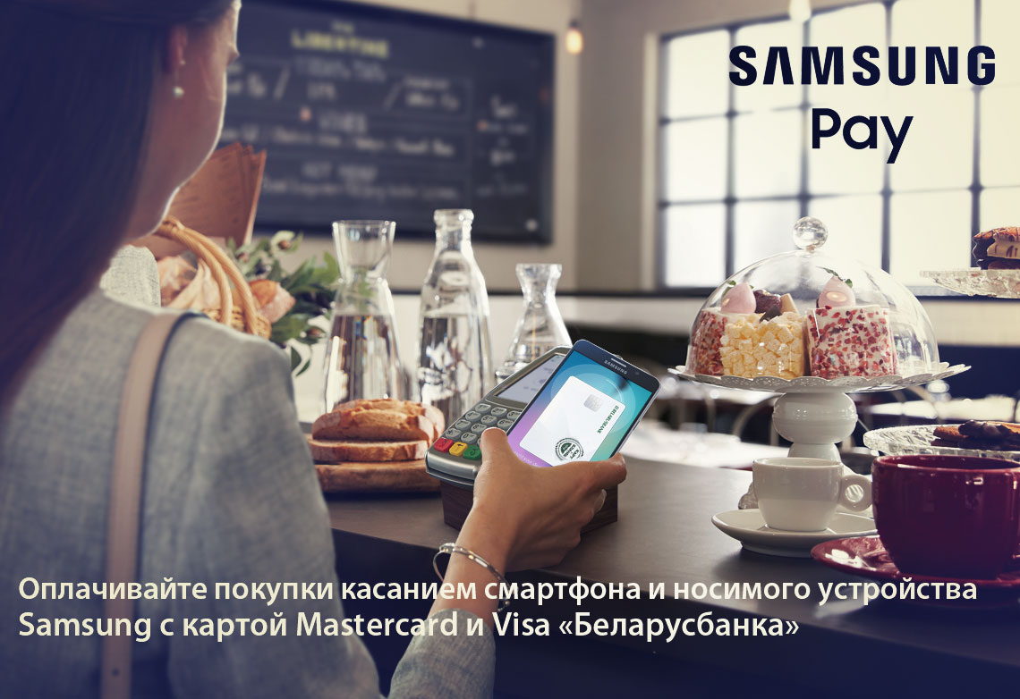 samsung-pay-new