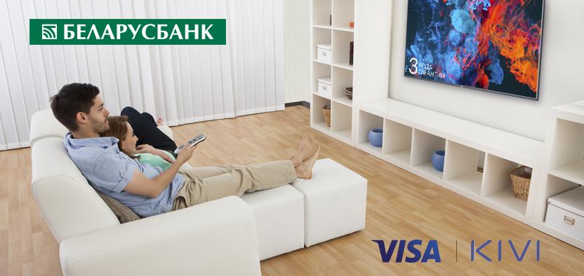 Visa_TV KIVI