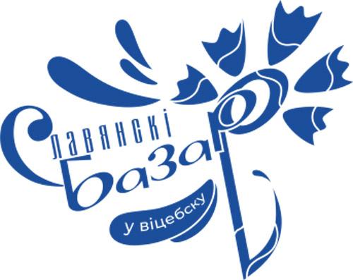 slavyansky-bazar