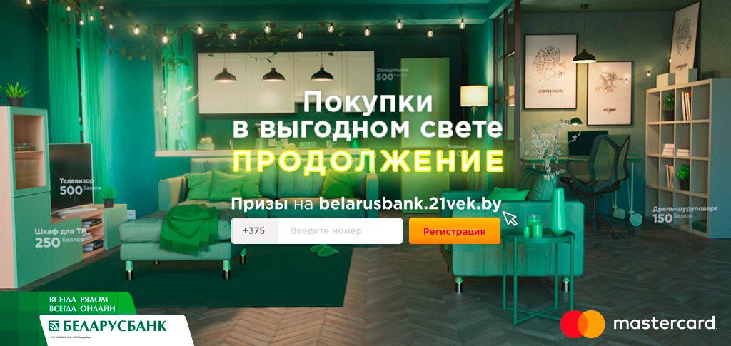 Reklamnaya-igra