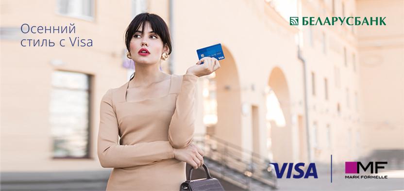 MF_Visa