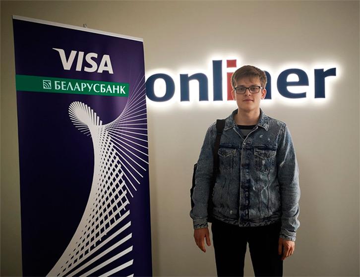 Visa-Onliner