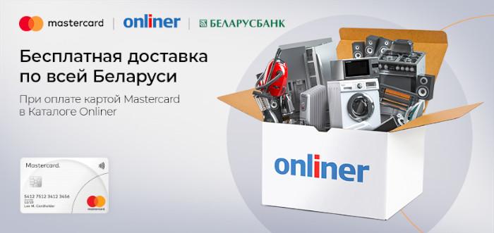 MC_OlnlinerDostavka_832x394