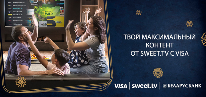 Sweet__Visa_832х394_BB2